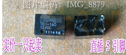 TB1-100-12VDC Central Lock commonly used vulnerability relay TB1-160-12VDC used 100