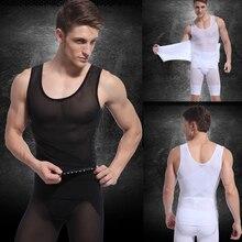 مثير الرجال التخسيس محدد شكل الجسم الملابس الداخلية قميص لياقة بدنية نحت الجسم الملابس قوي شبكة الخصر سينتشرز تخفيف أبيض أسود