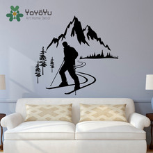 Skier Winter Sports Wall Decals Mountain Skiing Bedroom Kids Nursery Art Sticker Fashion Moutain Decal NY-19