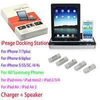 IPEGA Dual Docking Station Charger Adapter Speaker Stand For IPhone 6 6Plus IPad 2 3 4