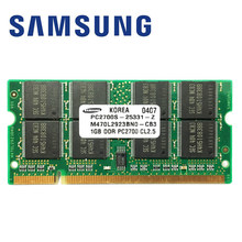 Samsung notebook DDR ddr1 1GB 512M 333MHz pc-2700 pc-2700s 1G memory laptop RAM 200pin sodimm 333mhz Module 2700 S(China)