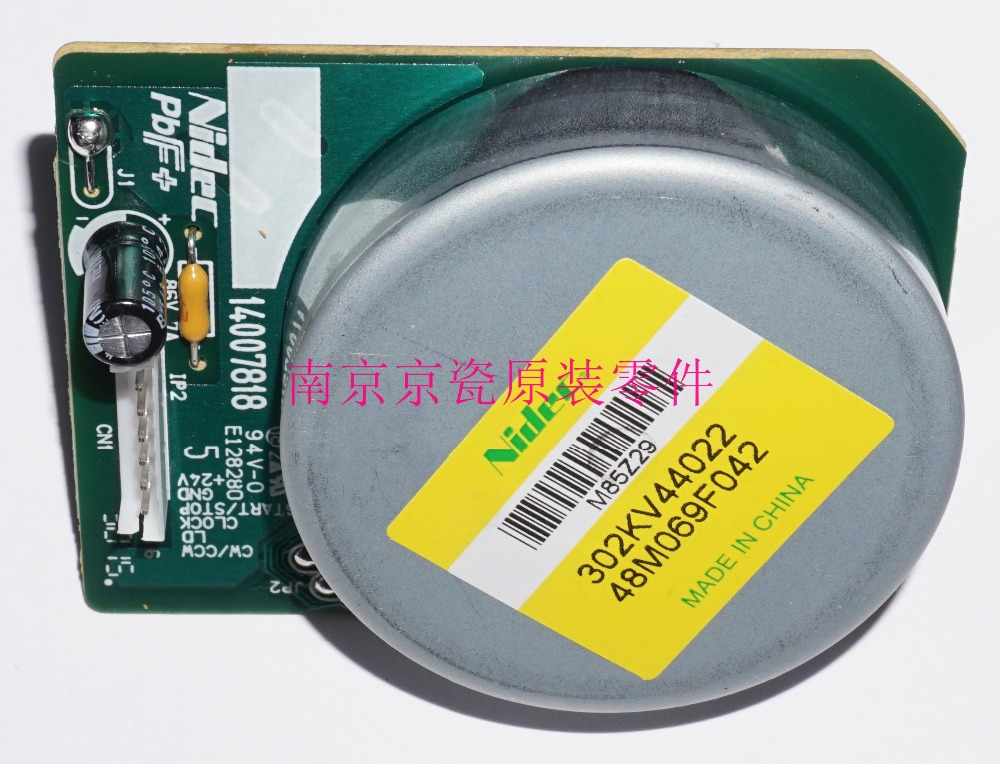 New Original Kyocera MOTOR-BL W30 for:FS-C5150DN C5250DN C2026MFP C2126MFP DR-590B new original kyocera 302kv02510 holder joint for fs c5150dn c5250dn c2026 c2126