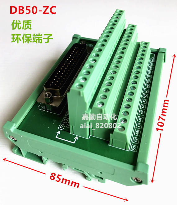 DB50 Pin Relay Terminal Station Acquisition Card Wiring Module Terminal Guide Rail Install Switch Terminals Common Head.