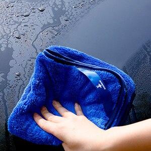 Image 3 - Serviettes en microfibre pour voiture, 1 pièce, chiffon épais en peluche pour nettoyage et séchage