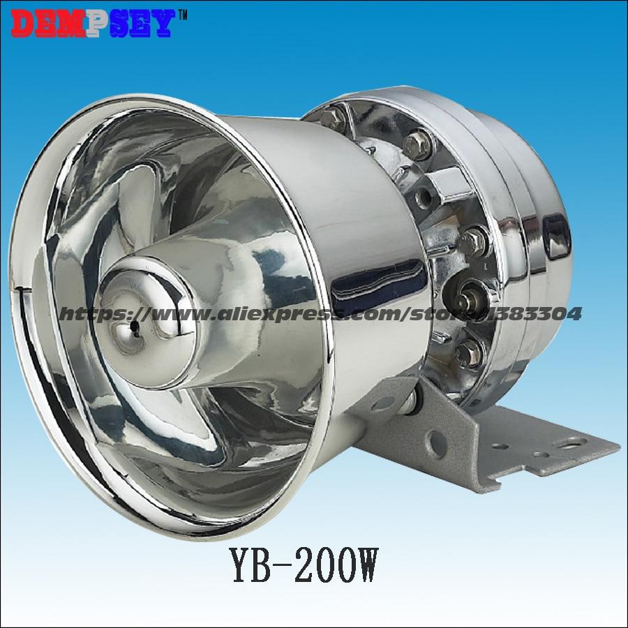 YB-200W 12V/24V Stainless Steel Car Siren Horn Loudspeaker Horn Police Siren Megaphone Loudspeaker Electronic Horn Buzzer