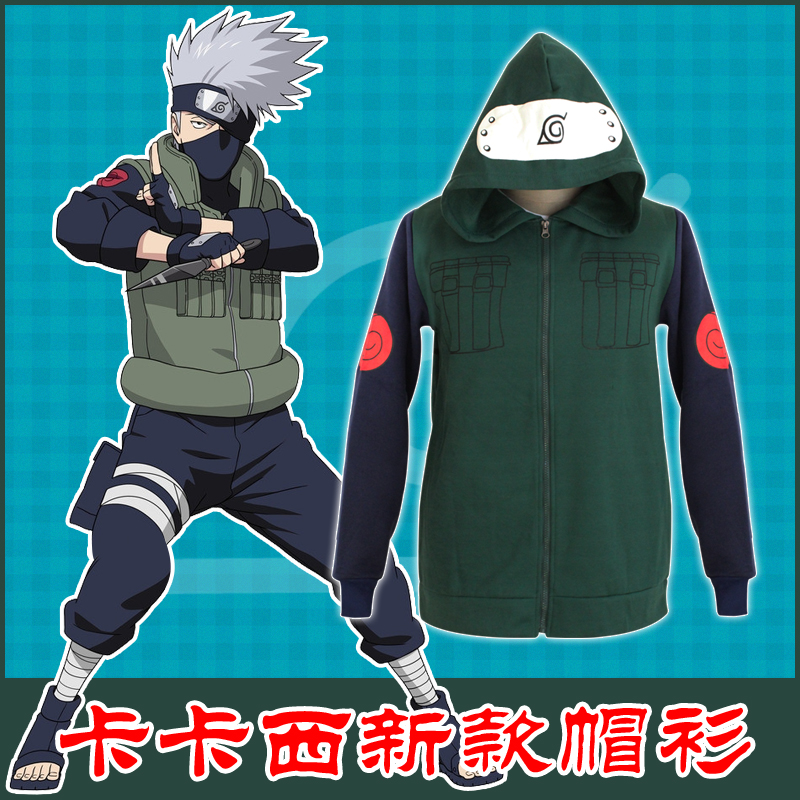 Kakashi Hatake Cosplay Hoodies Unisex Daily Hoodies Jacket Coat Halloween Cosplay Costumes Naruto Cosplay Costumes