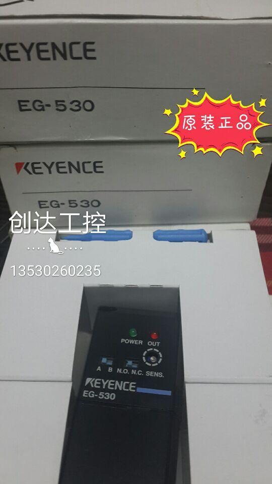 EG-530  Photoelectric Switch e3x da21 s photoelectric switch