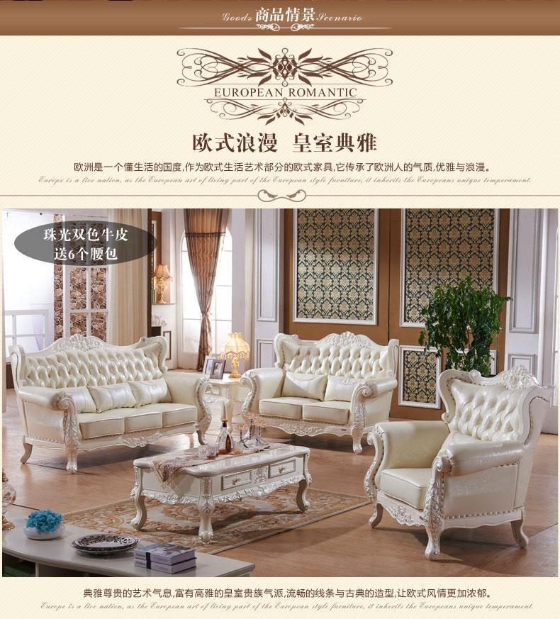 Königliche Möbel Klassische Echtem Leder Sofa Mit 3 2 1 Sitz B6603(China  (Mainland