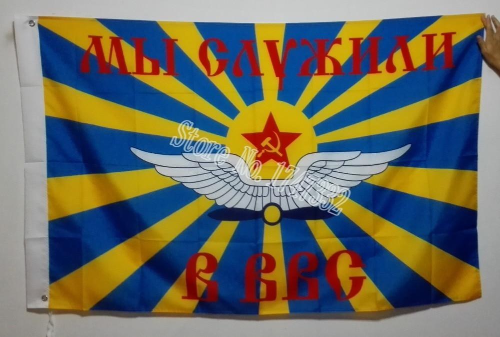 Me teenisime õhuväe Vene armee lipu all müüdavaid kaupu 3X5FT 150X90CM Riba messingist metallist augud RA19