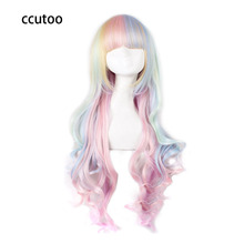 """ccutoo 38"""" Wavy Long High Temperature Fiber Synthetic Hair Cosplay Full Wigs Women's Party Wigs"""