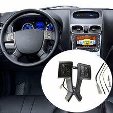 Для Geely Emgrand 7 EC7 EC715 EC718, EC7-R Кнопка круиз-контроля, Многофункциональная кнопка рулевого колеса, переключатель круиз-контроля