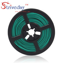 20 meters (65.6ft) 26AWG high temperature resistance Flexible silicone wire tinned copper wire RC power cord Electronic cable