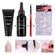 RS NAIL Poly Gel Set Quick Nail Extension UV LED Builder Kit 30ml 50ml French Art Camouflage Tip Cleanser Brush