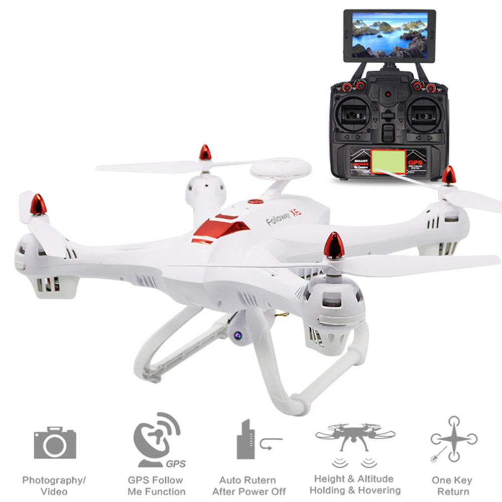 GPS Position Follow Circyling RC Drone Quadrocopter 5G