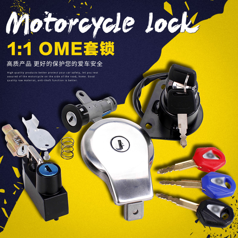 1 Full Set Motorcycle Locks Motorcycle Fuel Gas Tank Cap Cover Lock Key Electric Bicycle Lock For YAMAHA XV 250 400 XV250 XV400