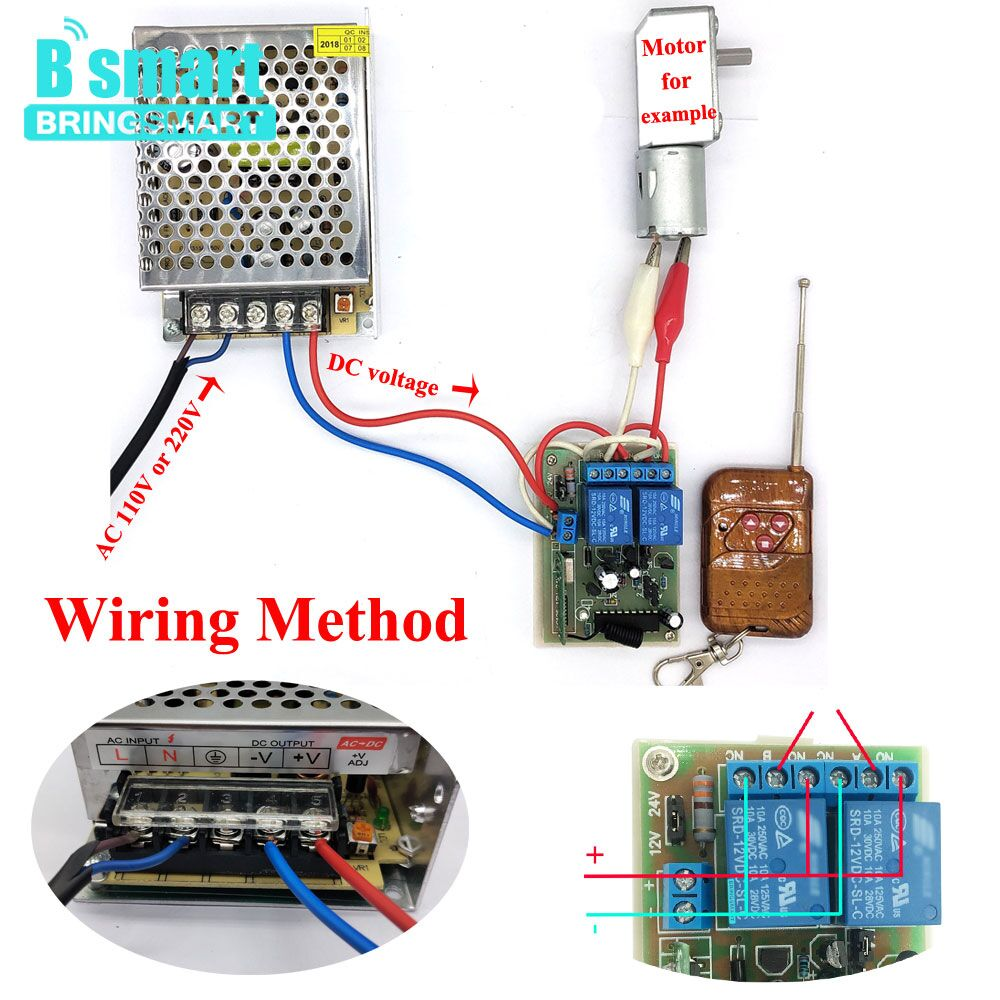无线控制器接线图