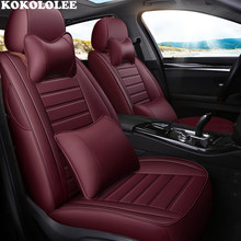 kokololee car seat cover For vw golf 4 5 VOLKSWAGEN polo 6r 9n passat b5 b6 b7 Tiguan auto accessories covers car-styling(China)