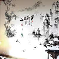 [SHIJUEHEZI] montagnes bateaux bambou Stickers muraux décoration Style chinois vinyle bricolage Mural Stickers pour salon décor à la maison