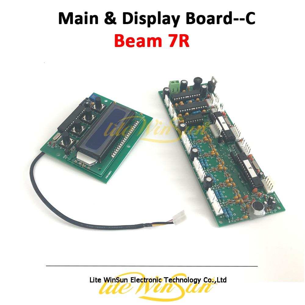 Litewinsune 1PC Free Ship Motherboard/Display Board for Beam R7 230W Sharp Moving Head Light Type C