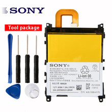 Original High Capacity LIS1525ERPC Phone Battery For SONY Xperia Z1 C6902 C6903 L39h 3000mAh