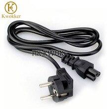 1,2 м 3 зубец ЕС вилка ноутбук ПК AC шнур питания кабель для Toshiba hp acer Asus Dell samsung Ноутбук адаптер зарядное устройство провод
