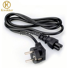 1.2M 3 Prong EU Plug Laptop PC AC Power Cord Cable For Toshiba HP Acer Asus Dell Samsung Laptop Adapter Charger Charger Wire