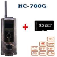HC 700G 3G Hunting Camera Waterproof 120 Degrees Wide Angle Hunting Video Monitoring Camcorder Wildlife Trail Observing Camera