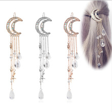 1 PC Women Clip Moon Rhinestone Crystal Pendant Pin Tassel Long Chain Beads  Hairpin Ladies Hair Jewelry Hair clip drop shipping