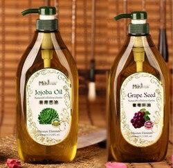Aceite de Jojoba, almendra, germen de trigo dulce, semilla de uva, Rosa Hips, jengibre, Oliva, aceites compuestos de masaje para equipos de salón de belleza 750ml