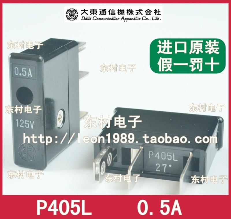 Японии новый большой Восток Telegraph P405L 0.5A 125 В предохранитель Дайто ...
