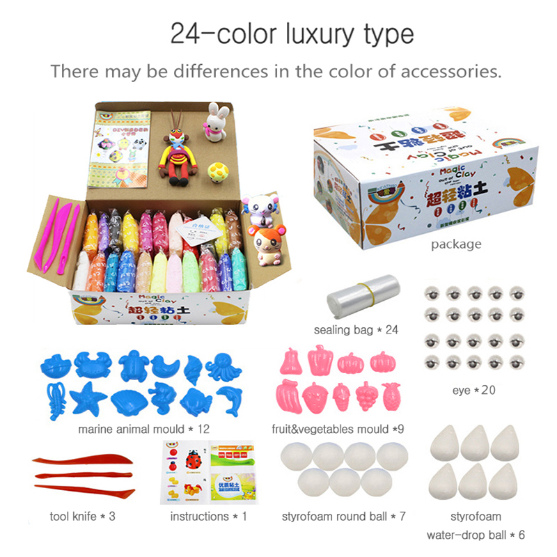 De lujo de 24 colores de arcilla de secado al aire de polímero arcilla suave con la herramienta juguete educativo especial DIY plastilina juguetes de barro
