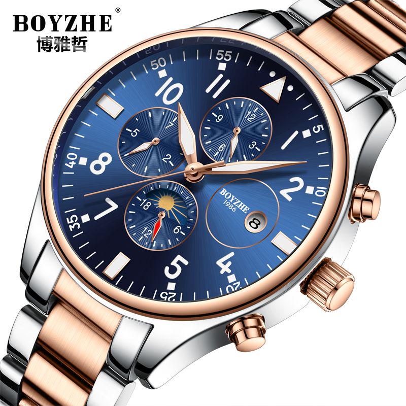 Rose Gold Watch Men Chronograph Fully Automatic Spespective Back Sapphire Crystal Coating Daily Waterproof Watches Automatic automatic spanish snacks automatic latin fruit machines