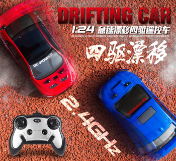 Remote Control Racing Car 30KM/H 2.4G 4WD RC Drift Speed Radio Control Off-Road Vehicle Toys for Children RC Car Gift 2
