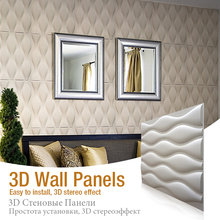 3D Art Wall Panel Wavy Rose Wood Carving Flower Curve Embossed Pearlescent Colorful Wedding Decor Wallpaper 50x50cm