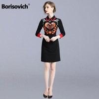 Borisovich Office Lady Black Elegant Dress New 2018 Autumn Fashion Cartoon Embroidery Slim Women Casual Pencil Dresses N237