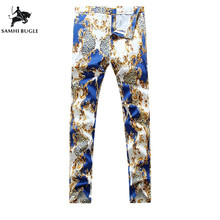 Stretch  Leopard Blue Print Denim Jeans