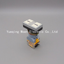 220V 1NO 1NC A rectangle  With lamp button arrow push switches momentary pushbutton switch