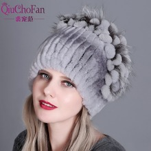 Sombrero de piel de invierno para las mujeres 100% Real Rex conejo de piel  de zorro conejo Rex sombrero gorras señora caliente i. 464c48be526