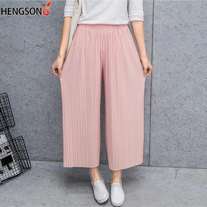 Fashion Sexy Summer Female Wrinkle High Waist Loose Thin Section Wide Range Of Chiffon Legs Long Leg Pants Korean Pant