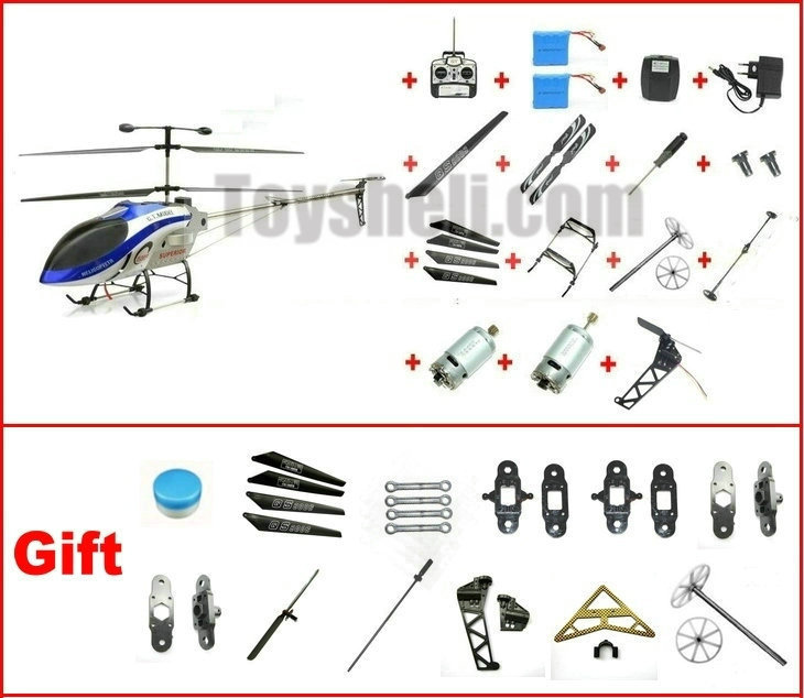 GT model QS8008 newest 3.5 ch biggest 1.68m big size rc helicopter with many gifts (Option 3)