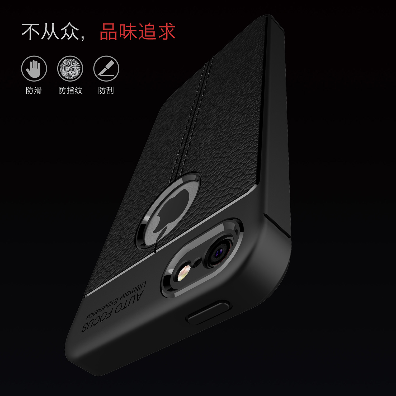 Shockproof Luxury Leather Soft iPhone Case 7