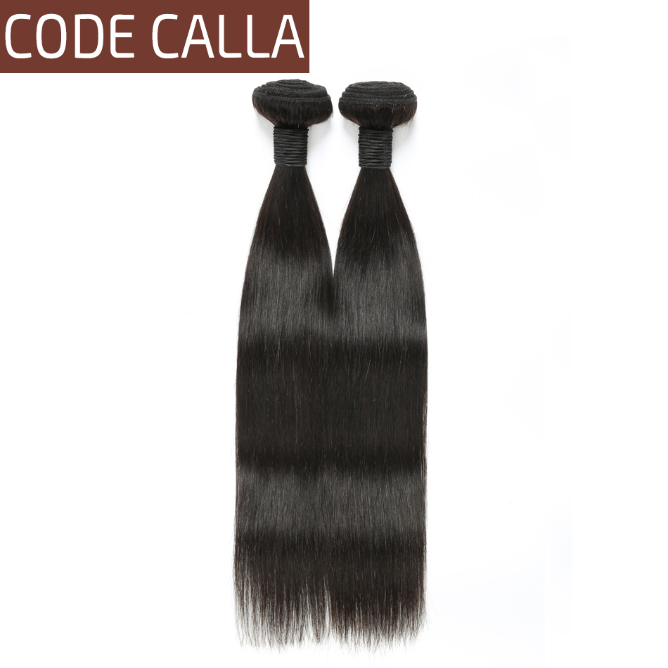 Code Calla Malaysian Straight Hair Weave Bundles 100% Human Hair Bundles Natural Color Remy Hair Extensions 1/3/4PCS Bundles(China)