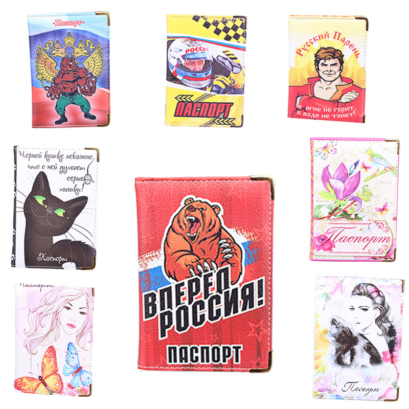 2018 new hot Russian colorful PU leather passport cover brand fashion card passports holders of visiting custom Holder Card Case