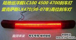 Osmrk led additional brake light stop signal for toyota land cruiser LC100 FZJ100 UZJ100 4500 4700 lexus LX470 replacement part