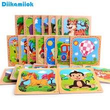 Quebra-cabeças de madeira para crianças, brinquedo educativo 16 peças, reconhecimento de aves, animal/veículo/aeronaves, brinquedos para aprendizagem de bebês e crianças