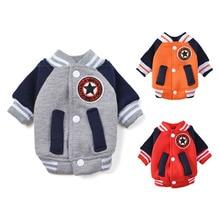 Fashion Puppy Dog Jacket Coat Warm Pet Sportwear Autumn Winter Dog Clothes  Doggie Korean Baseball Jersey d0cfe8df5