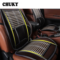 CHUKY 1x Car Cool Seat Cover Lumbar Support Cushion For Citroen c4 c5 Opel Astra h g j Jeep Renegade wrangler grant Accessories