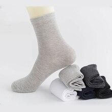 Casual Men's Business Socks For Men Cotton Brand Socks  5 Pairs Free Size