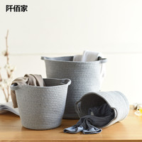 Nazhi Round Cotton Line Handmade Woven Storage Basket Laundry Basket For Dirty Clothes Toys Sundries Box