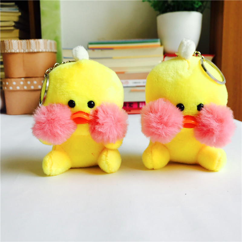 Modest Ivyye 10cm Fat Duck Anime Stuffed Plush Dolls Chain Pendant Fluffy Ornament Dolls Keychain Cartoon Soft Toys Cute Gifts New Toys & Hobbies